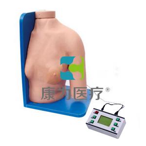 """""""康为医疗""""电子肩关节腔内注射模型"""