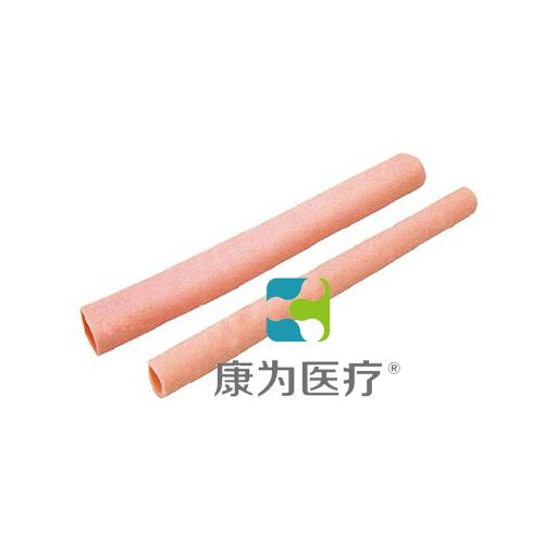 """""""康为医疗""""肠管吻合模型(30mm)"""