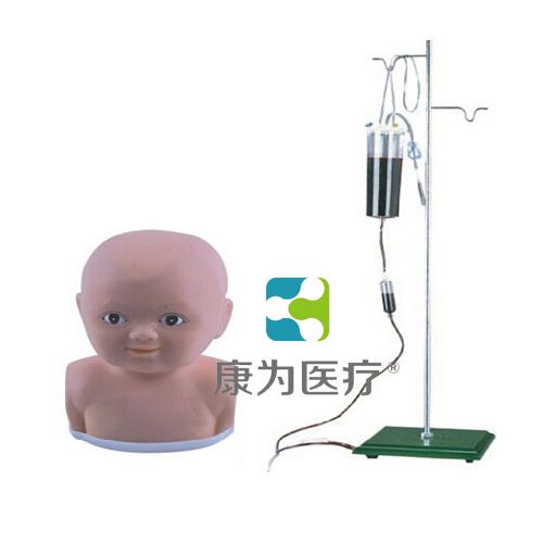 """""""康为医疗""""高级婴儿头部综合静脉穿刺模型"""
