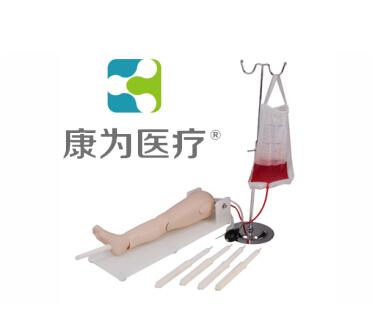 """""""康为医疗""""儿童腿部骨穿刺与股静脉穿刺模型"""