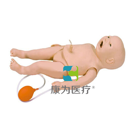 """""""康为医疗""""危重新生儿急救训练标准化模拟病人"""