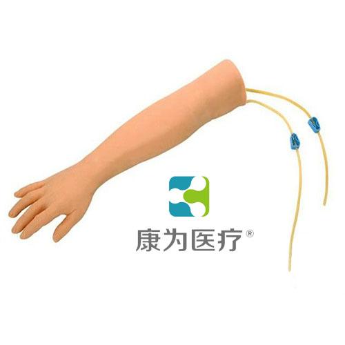 """""""康为医疗""""成人静脉注射手臂模型"""