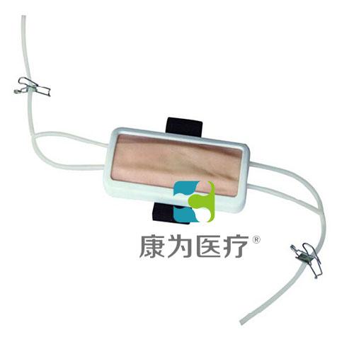 """""""康为医疗""""穿戴式手背静脉注射操作模块"""