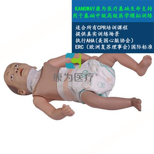 """""""康为医疗""""高级儿童气管切开护理模型"""