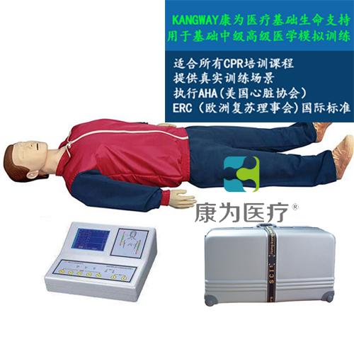 """""""康为医疗""""高级大屏幕液晶彩显全自动电脑心肺复苏训练标准化模拟病人"""