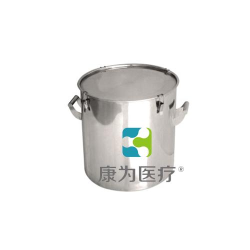 """""""康为医疗""""不锈钢圆桶KDF/YT-500"""