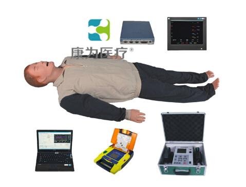 """""""康为医疗"""" 高智能数字化综合急救技能训练系统(ACLS高级生命支持计算机软件控制)"""