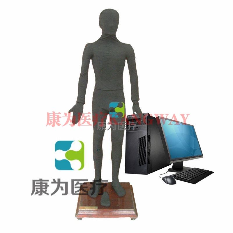 """""""康为医疗""""MAW-170AV仿真多媒体人体点穴考试系统"""