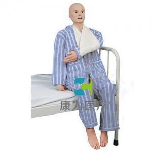 """""""康为医疗""""高级前臂骨折固定标准化模拟病人"""