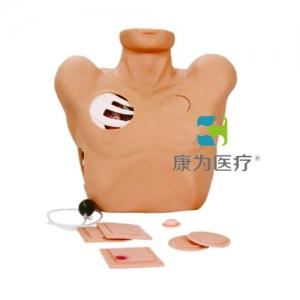 """""""康为医疗""""胸腔穿刺引流模型,胸腔穿刺操作模型"""