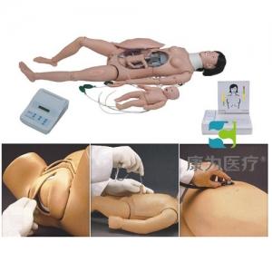 """""""康为医疗""""高级分娩与母子急救模型"""