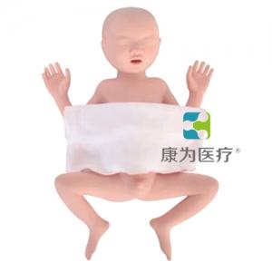 """""""康为医疗""""高级30周早产儿模型,30周早产儿标准化模拟病人"""