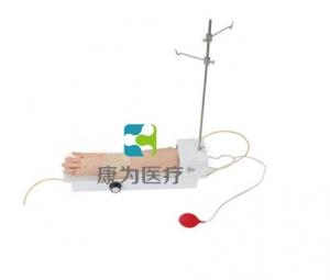 """""""康为医疗""""机械装置动动脉手臂穿刺训练模型"""