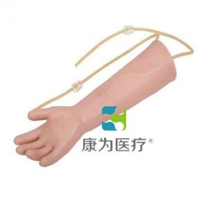 """""""康为医疗""""高级儿童手臂静脉注射模型"""