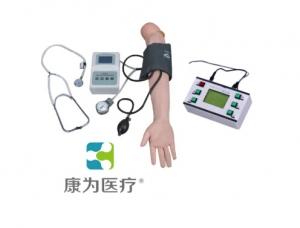 """""""康为医疗""""高级完整型综合手臂操作训练模型"""