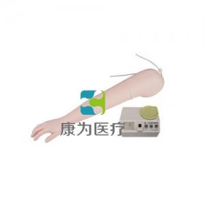 """""""康为医疗""""高级静脉注射手臂模型(带电动循环输液血泵)"""