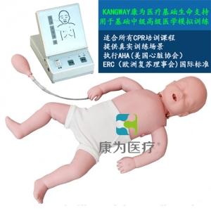 """""""康为医疗""""高级电子婴儿心肺复苏标准化模拟病人"""