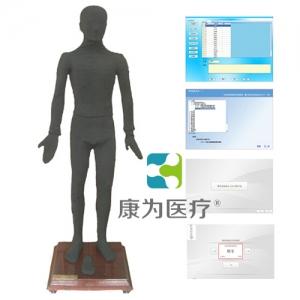 """""""康为医疗""""多媒体人体点穴仪考试系统"""