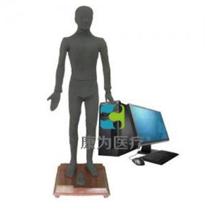"""""""康为医疗""""多媒体按摩点穴电子人体模型"""