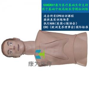 """""""康为医疗""""高级鼻饲管与气管护理模型,鼻饲管与气管护理模型"""