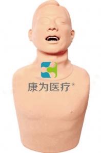 """""""康为医疗""""高级多功能气道开放术模型,气道开放术模型"""