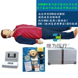 """""""康为医疗""""高级数码显示自动电脑心肺复苏标准化模拟病人"""
