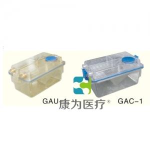 """""""康为医疗""""小鼠笼盒(内置式水瓶) KDF/GAU-1"""