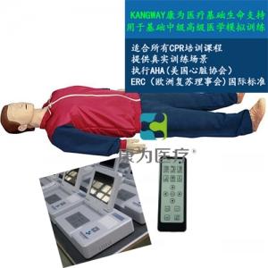 """""""康为医疗""""KDF/CPR15590液晶彩显高级电脑心肺复苏标准化模拟病人,心肺复苏模型"""