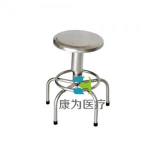 """""""康为医疗""""不锈钢工作转椅 ZY-28"""