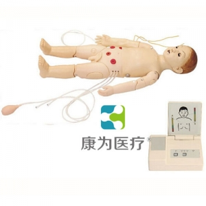 """""""康为医疗""""高级儿童综合急救训练标准化模拟病人(ACLS高级生命支持、嵌入式系统)"""