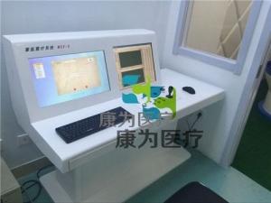 """""""康为医疗""""MSV-3蒙医智能震疗系统,蒙医脑震荡诊疗教学系统"""