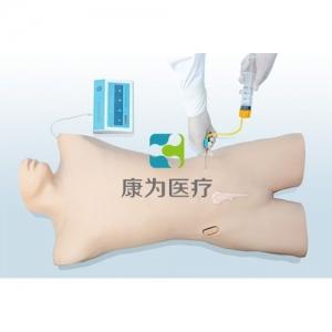 """""""康为医疗""""腹腔穿刺与骨髓穿刺监测考核指导模型"""