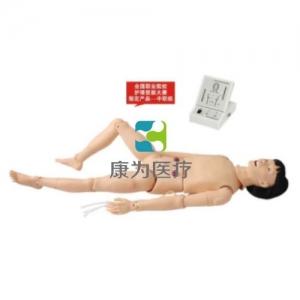 口腔护理模型(高级成人护理及CPR模拟人)大赛精品