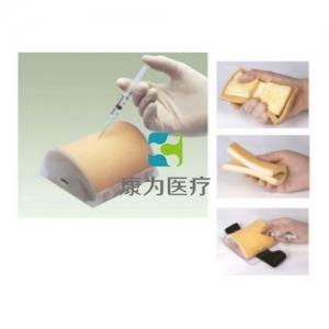 多功能肌内注射模块