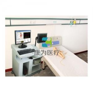 """""""康为医疗""""高智能数字化婴儿综合急救技能训练系统(ACLS 高级生命支持、计算机控制)(学生机)"""