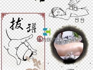 """""""康为医疗""""国典品牌中医针灸拔罐刮痧考评系统"""