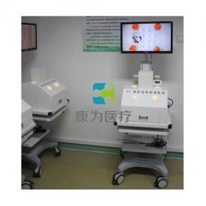 """""""康为医疗""""腹腔镜手术模拟操作训练系统"""
