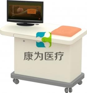 """湖南""""康为医疗""""中医推拿按摩手法智能考评系统,中医推拿传统手法技能智能教学测评系统"""